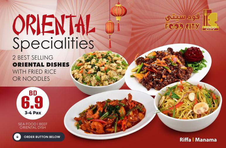 oriental specialities offer