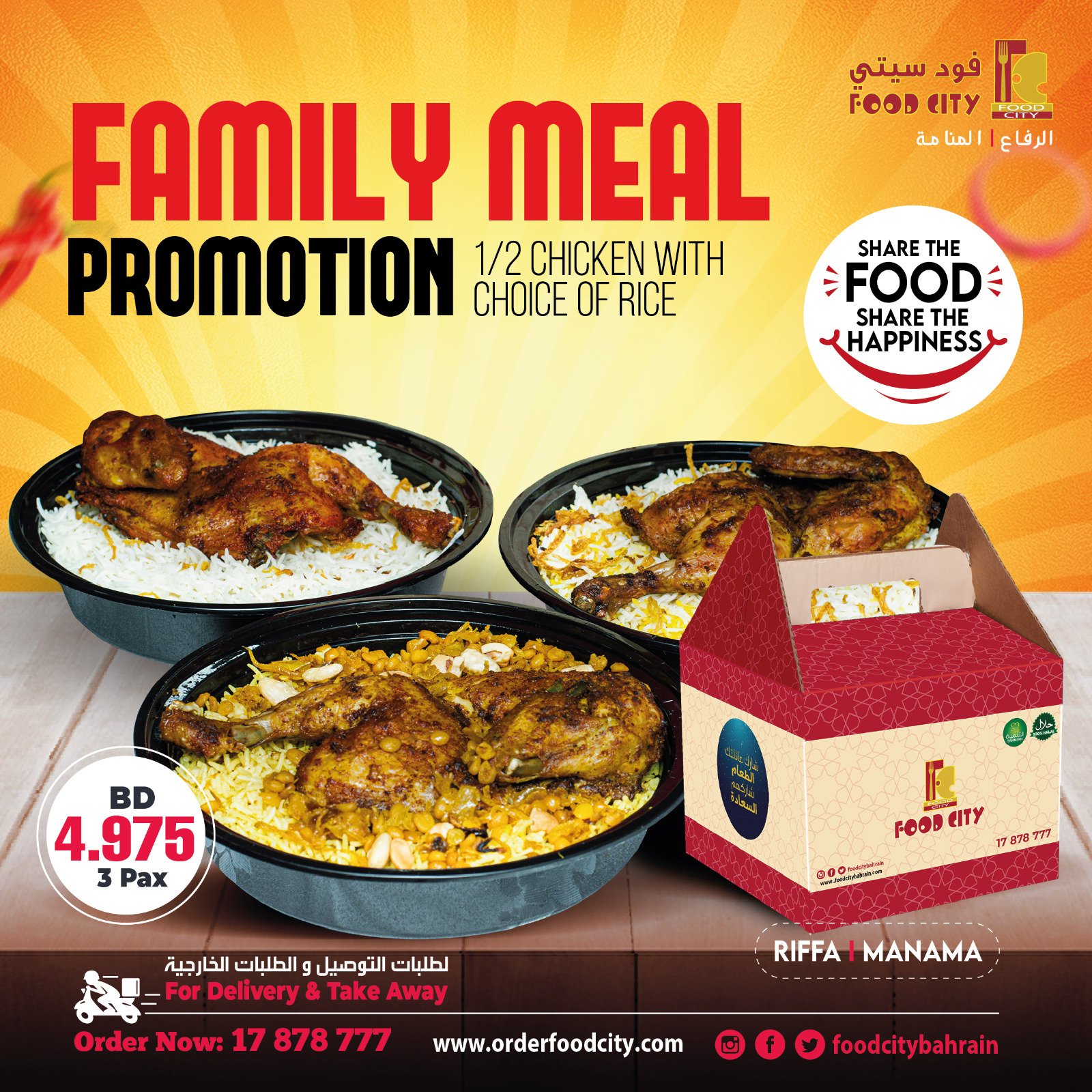 Family Meal in a Box